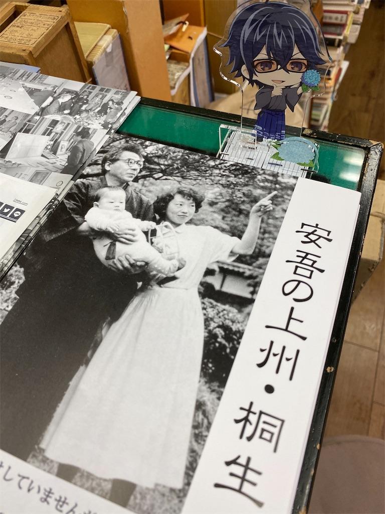f:id:HIROAKI-ISHIWATA:20210619185047j:image