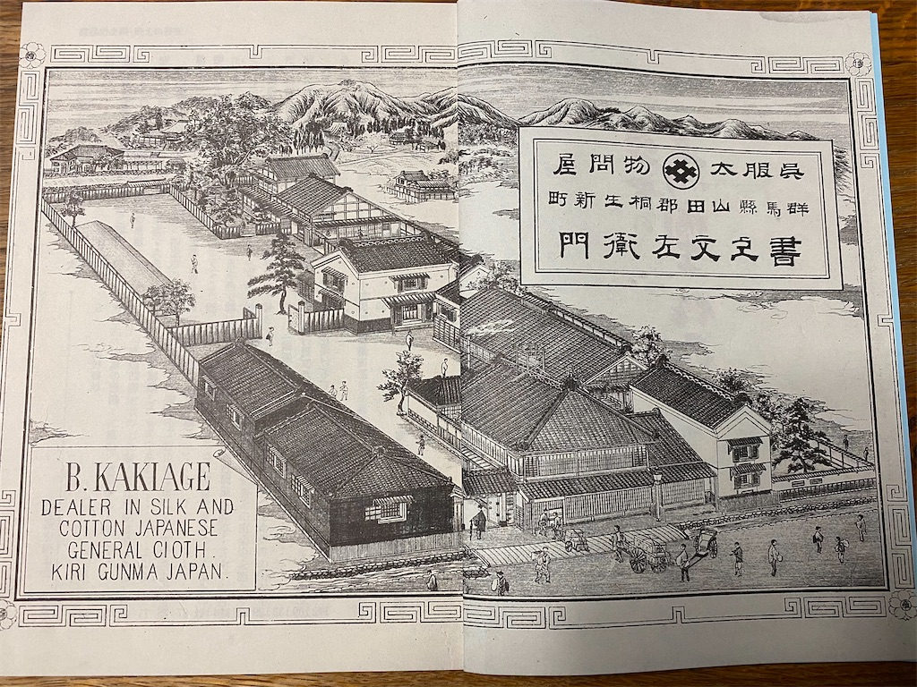 f:id:HIROAKI-ISHIWATA:20210619185058j:image