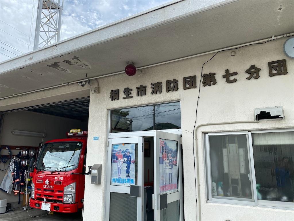 f:id:HIROAKI-ISHIWATA:20210620105540j:image