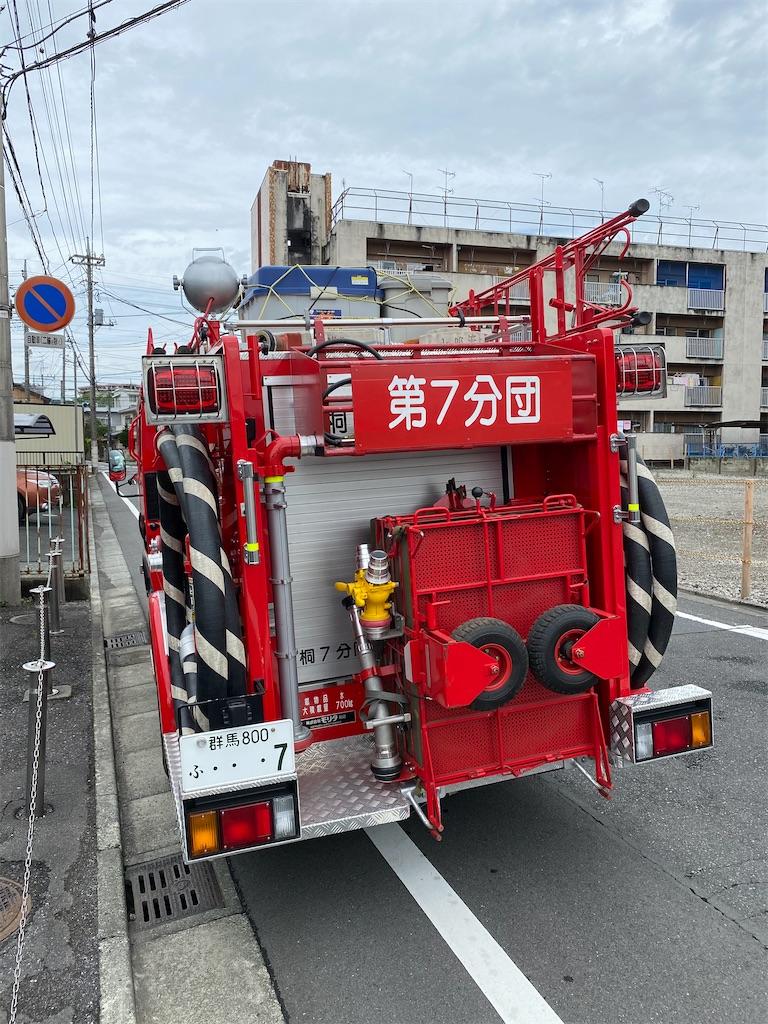 f:id:HIROAKI-ISHIWATA:20210620105603j:image