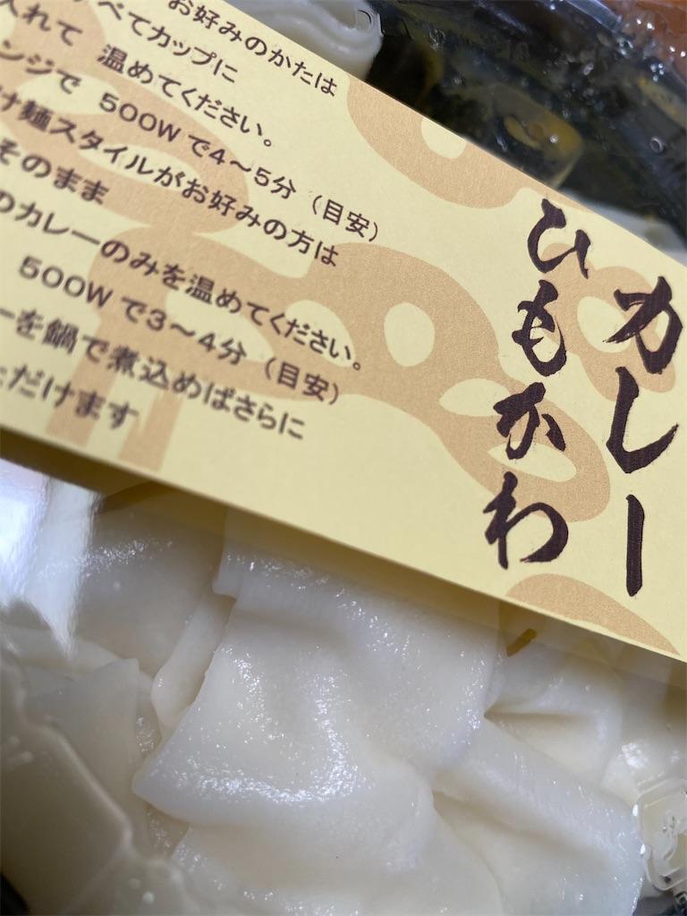 f:id:HIROAKI-ISHIWATA:20210626114813j:image