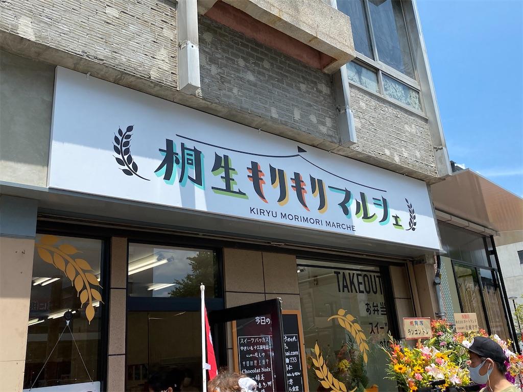 f:id:HIROAKI-ISHIWATA:20210626114825j:image