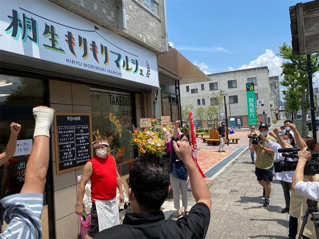 f:id:HIROAKI-ISHIWATA:20210626114829j:image