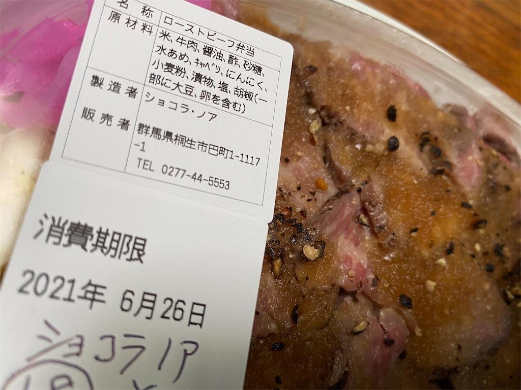 f:id:HIROAKI-ISHIWATA:20210626114840j:image