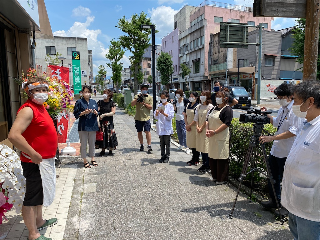 f:id:HIROAKI-ISHIWATA:20210626114902j:image