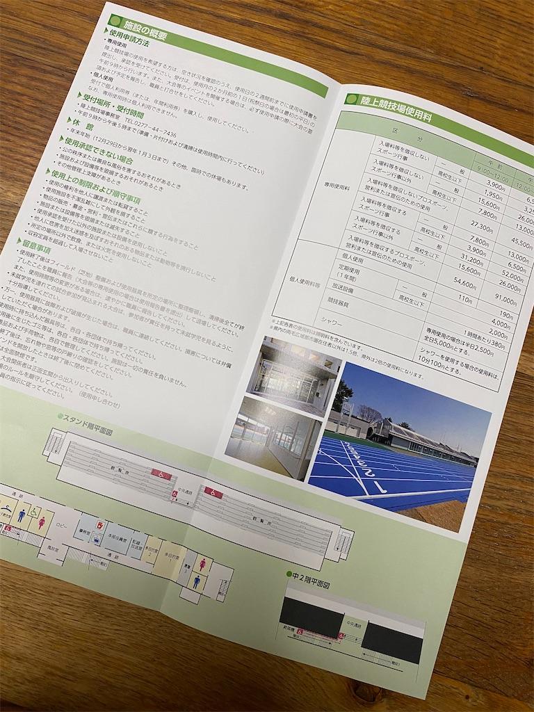 f:id:HIROAKI-ISHIWATA:20210629172014j:image