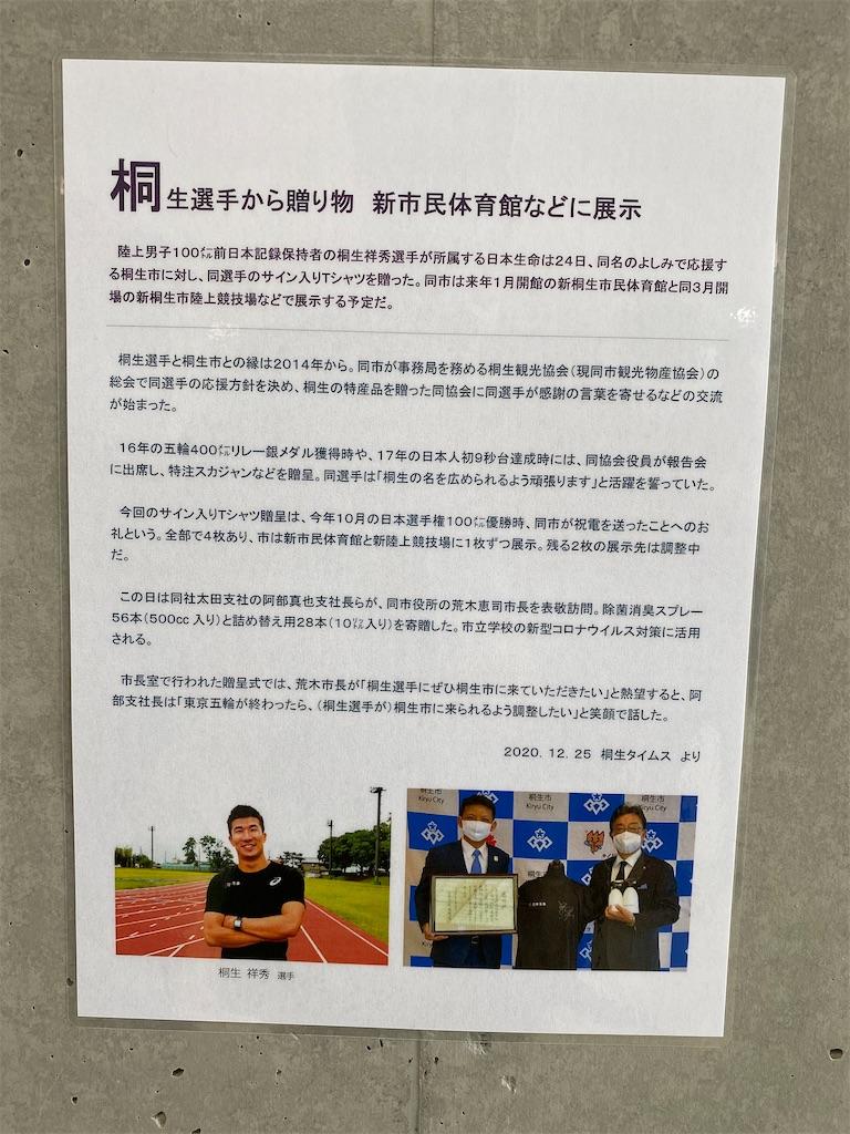 f:id:HIROAKI-ISHIWATA:20210629172027j:image