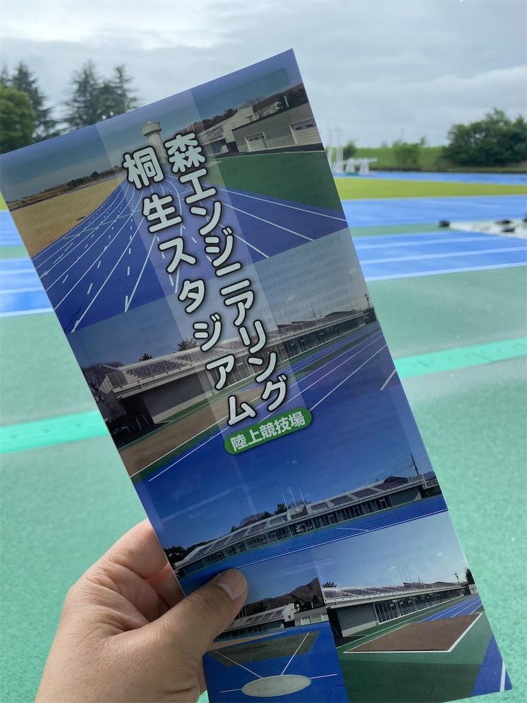 f:id:HIROAKI-ISHIWATA:20210629172059j:image