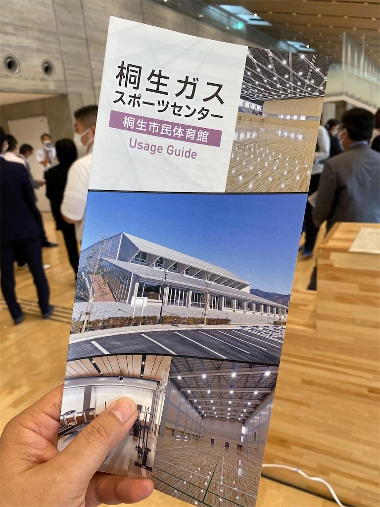 f:id:HIROAKI-ISHIWATA:20210629174359j:image