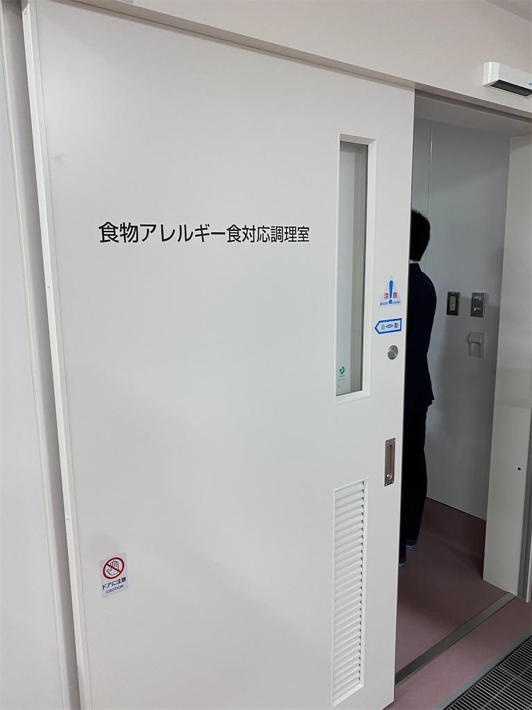 f:id:HIROAKI-ISHIWATA:20210629181304j:image