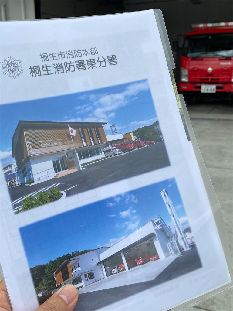 f:id:HIROAKI-ISHIWATA:20210629184943j:image