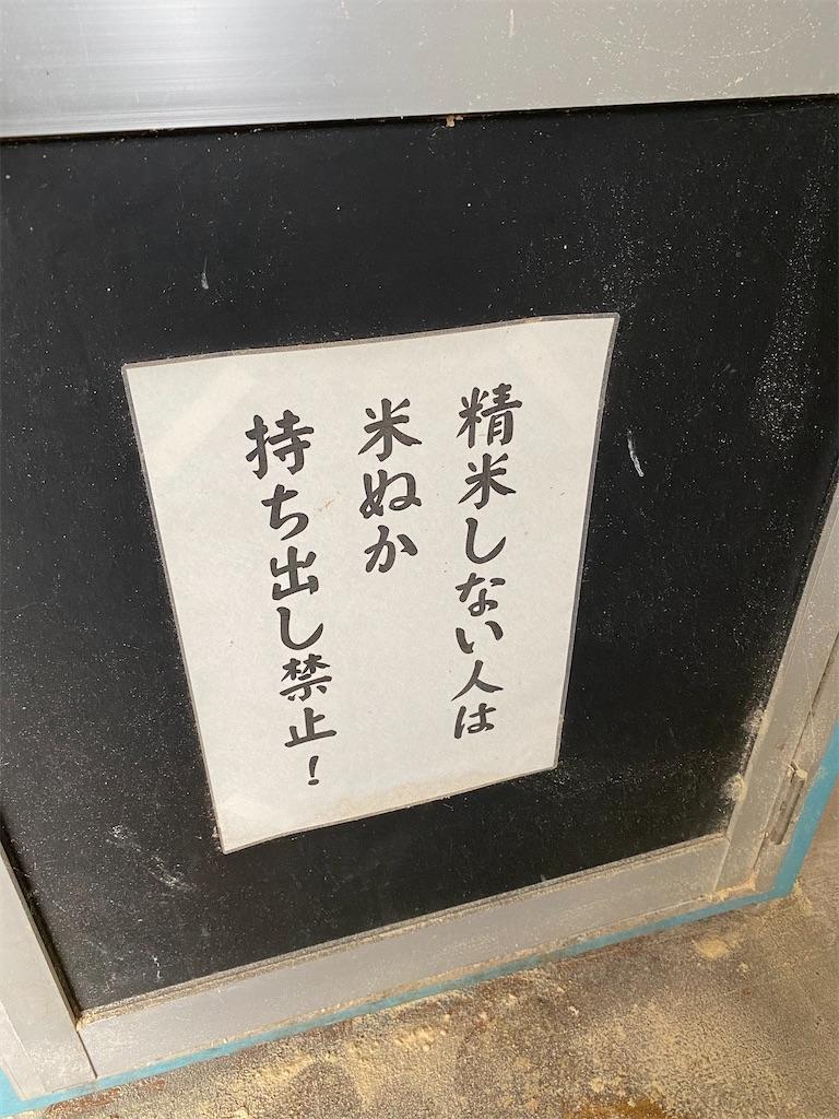 f:id:HIROAKI-ISHIWATA:20210702204124j:image