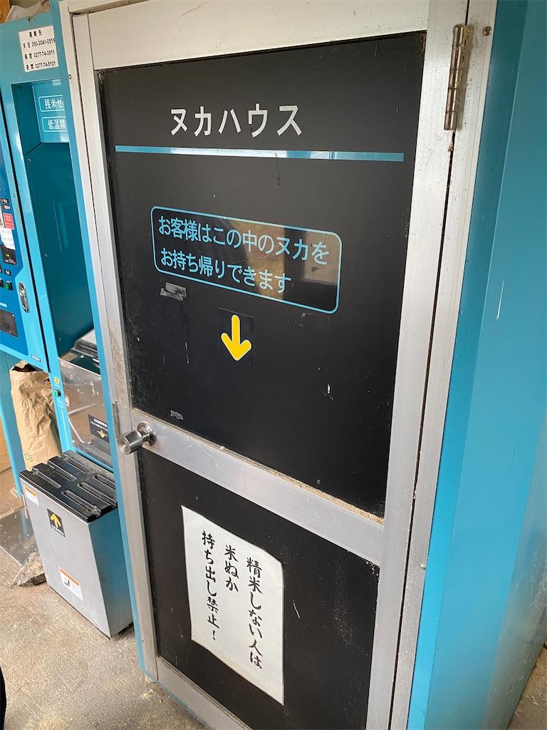 f:id:HIROAKI-ISHIWATA:20210702204131j:image