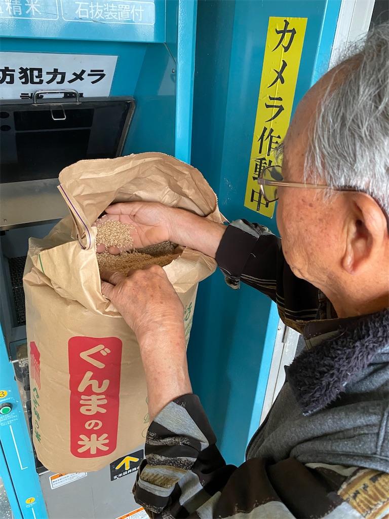 f:id:HIROAKI-ISHIWATA:20210702204240j:image