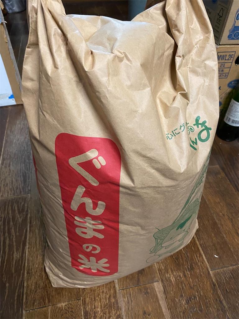 f:id:HIROAKI-ISHIWATA:20210702204251j:image