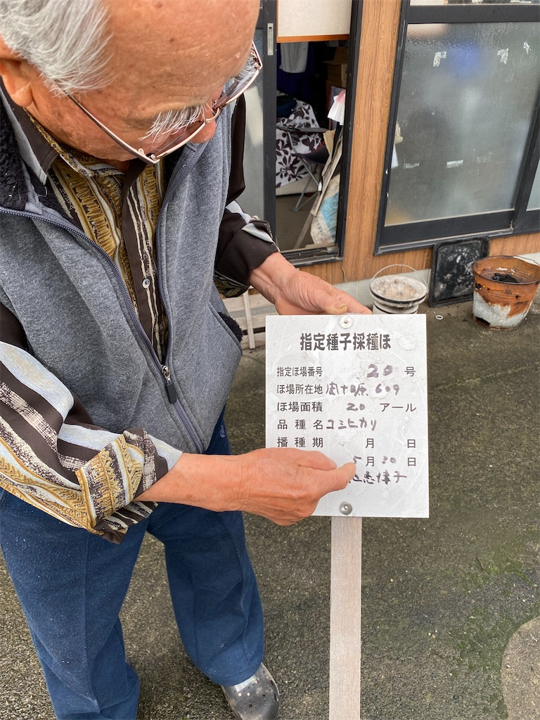 f:id:HIROAKI-ISHIWATA:20210702204314j:image