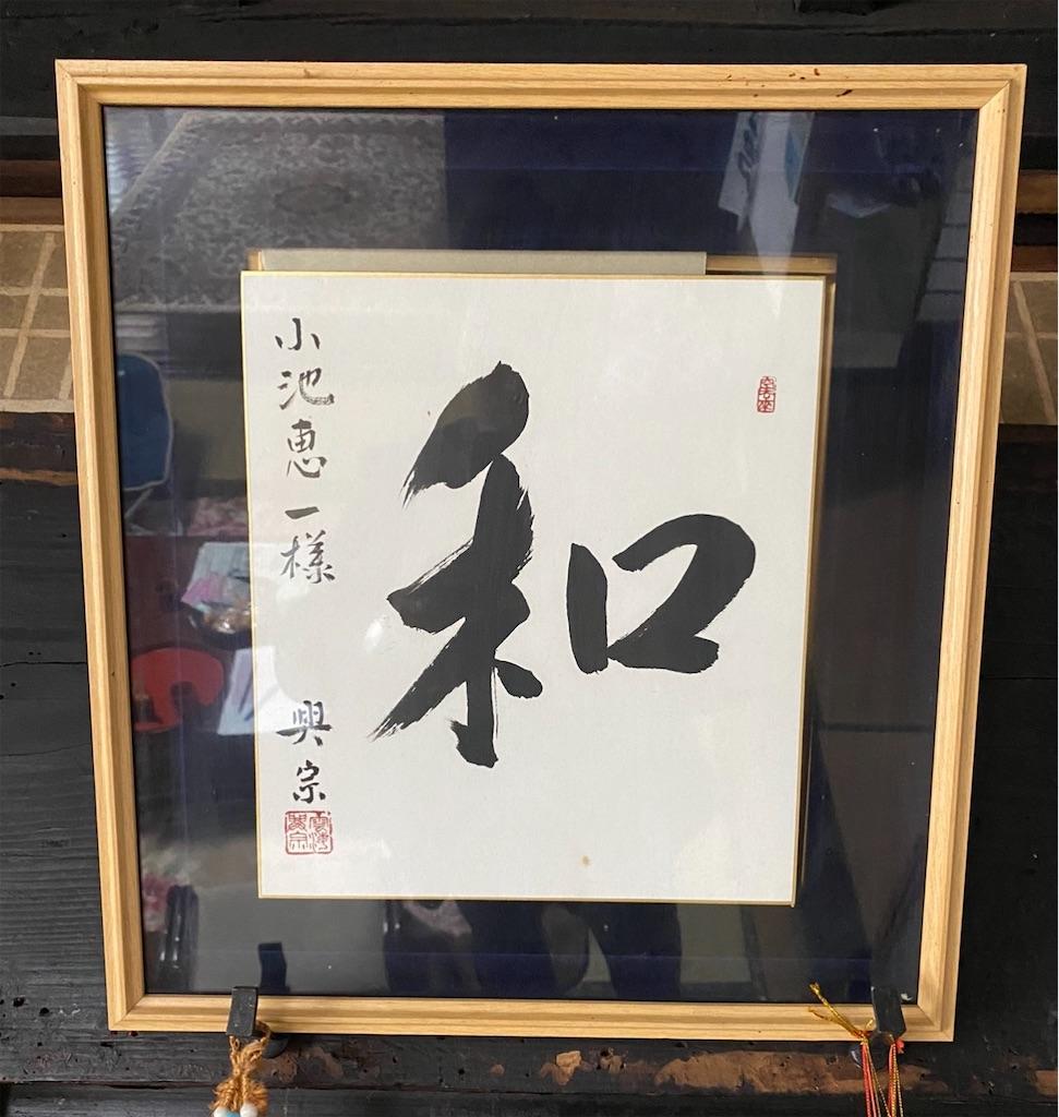f:id:HIROAKI-ISHIWATA:20210703213801j:image