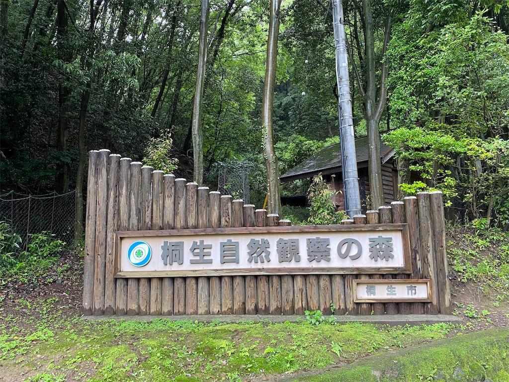 f:id:HIROAKI-ISHIWATA:20210704155424j:image