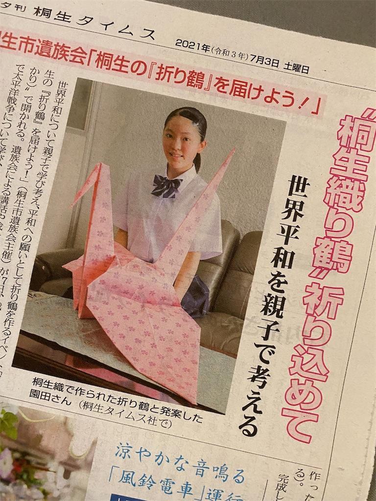 f:id:HIROAKI-ISHIWATA:20210705200524j:image