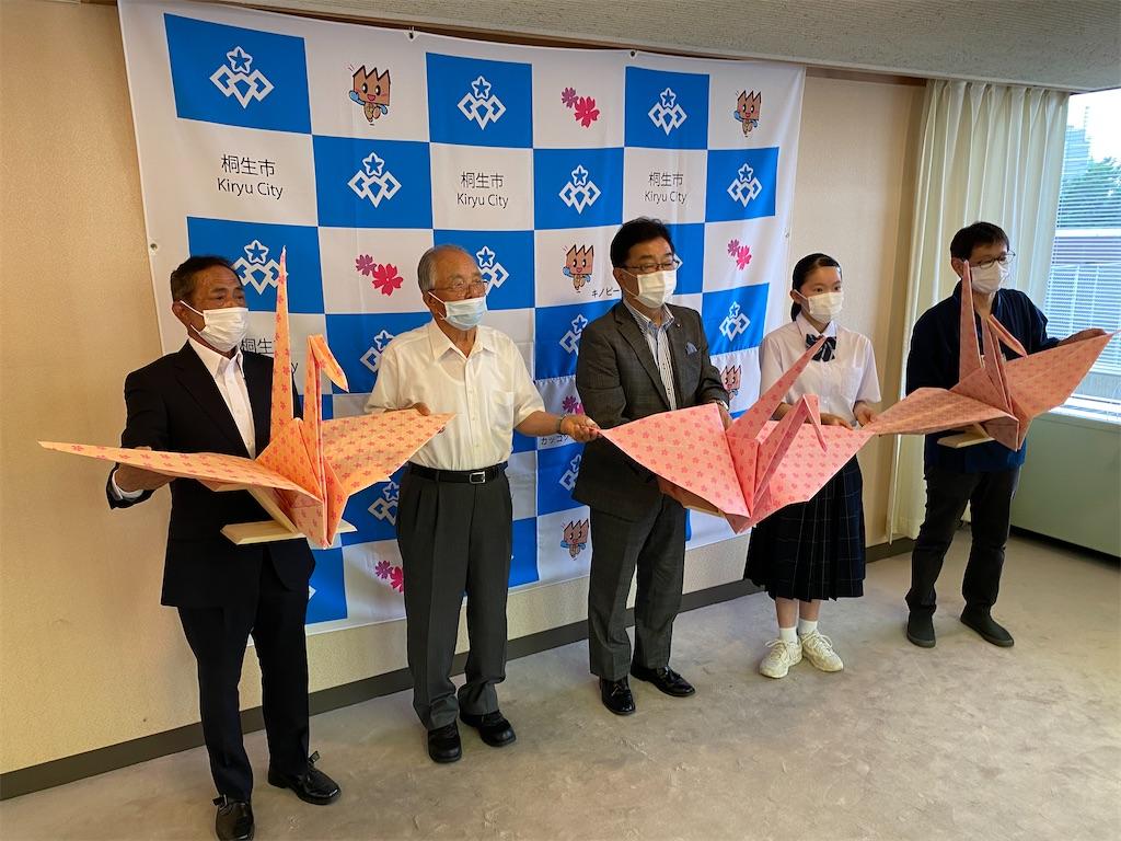 f:id:HIROAKI-ISHIWATA:20210705200534j:image