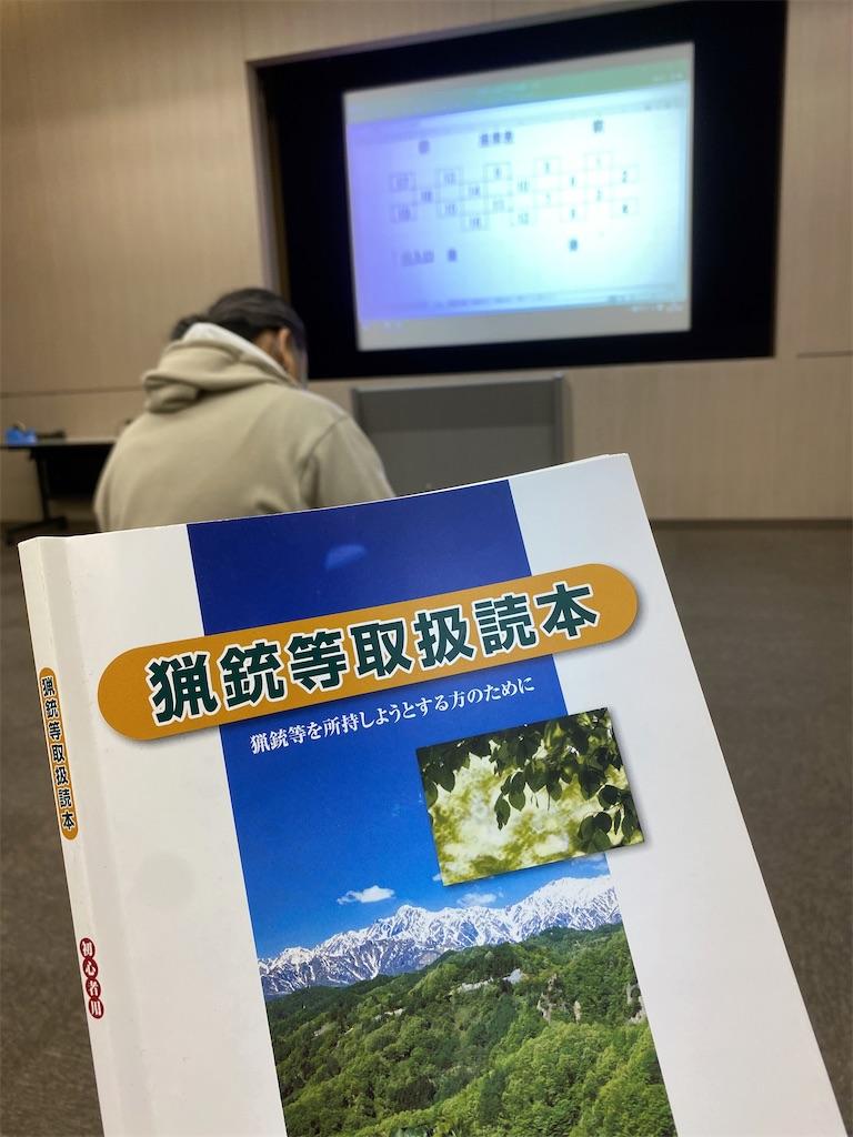 f:id:HIROAKI-ISHIWATA:20210708184748j:image