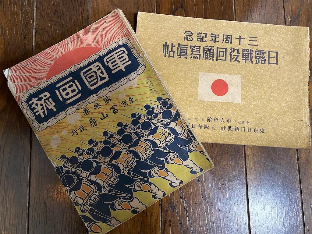 f:id:HIROAKI-ISHIWATA:20210714161544j:image