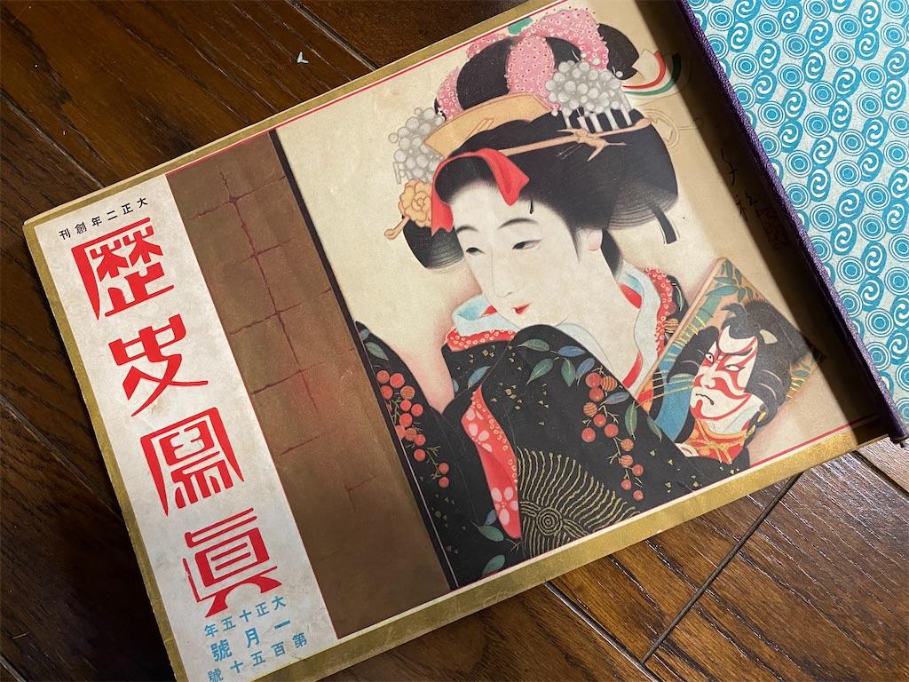 f:id:HIROAKI-ISHIWATA:20210714161554j:image