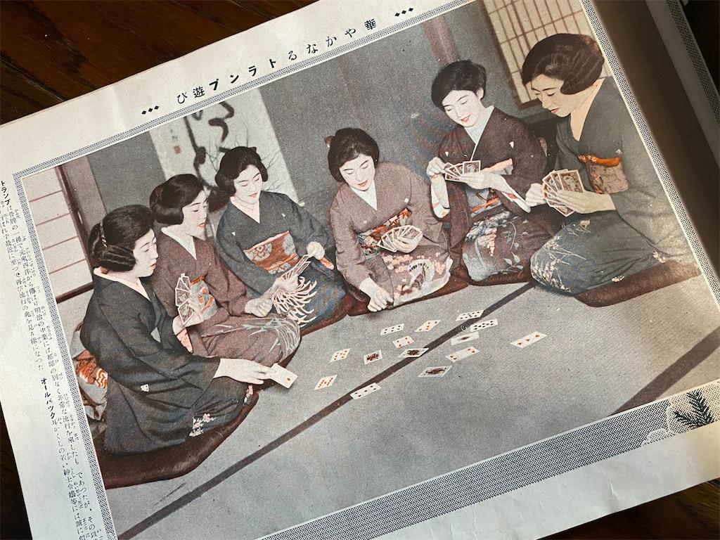 f:id:HIROAKI-ISHIWATA:20210714161558j:image