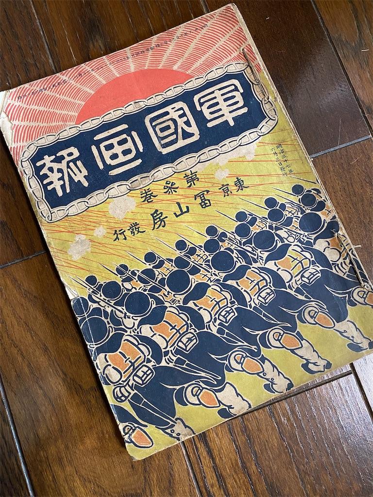 f:id:HIROAKI-ISHIWATA:20210714161604j:image