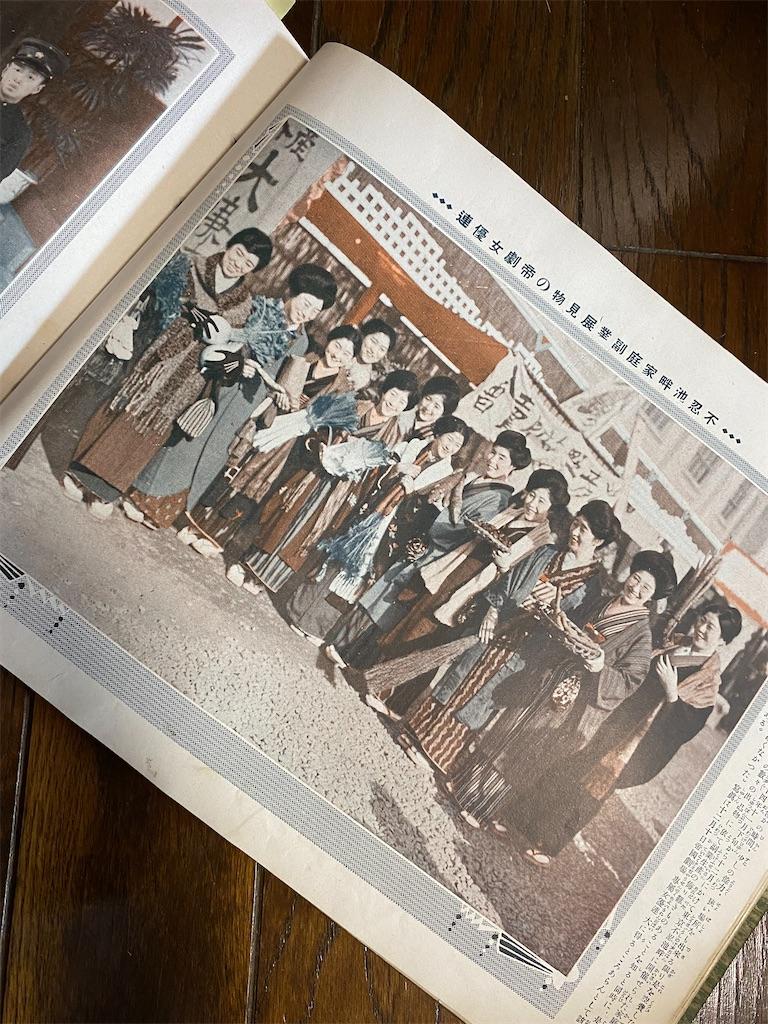 f:id:HIROAKI-ISHIWATA:20210714161609j:image