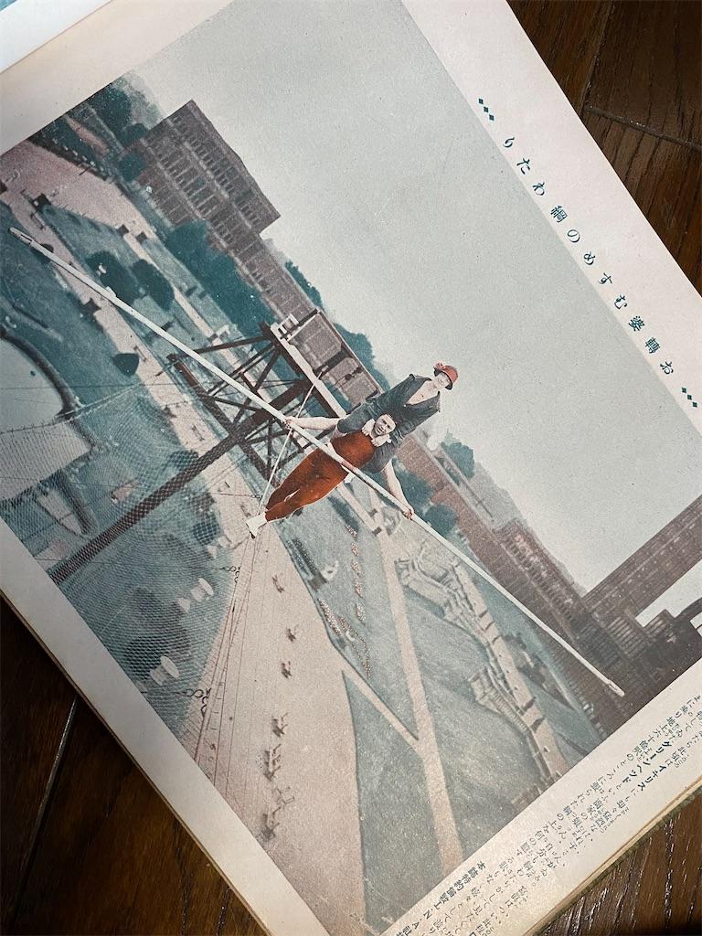 f:id:HIROAKI-ISHIWATA:20210714161613j:image