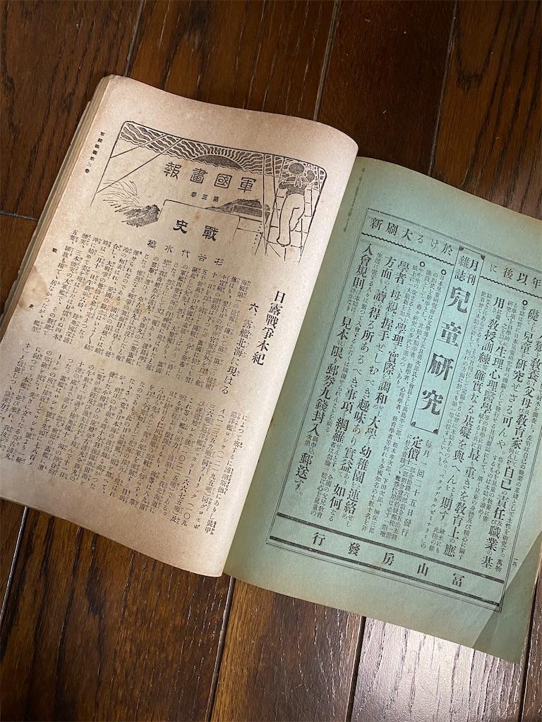 f:id:HIROAKI-ISHIWATA:20210714161632j:image
