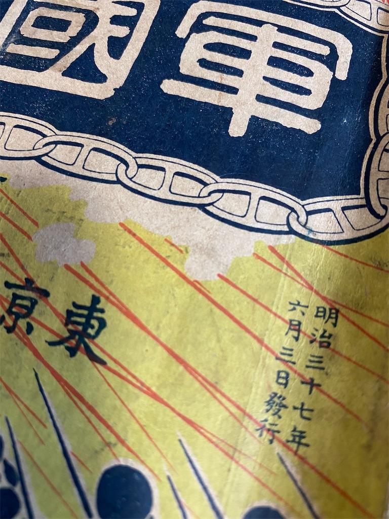 f:id:HIROAKI-ISHIWATA:20210714161650j:image