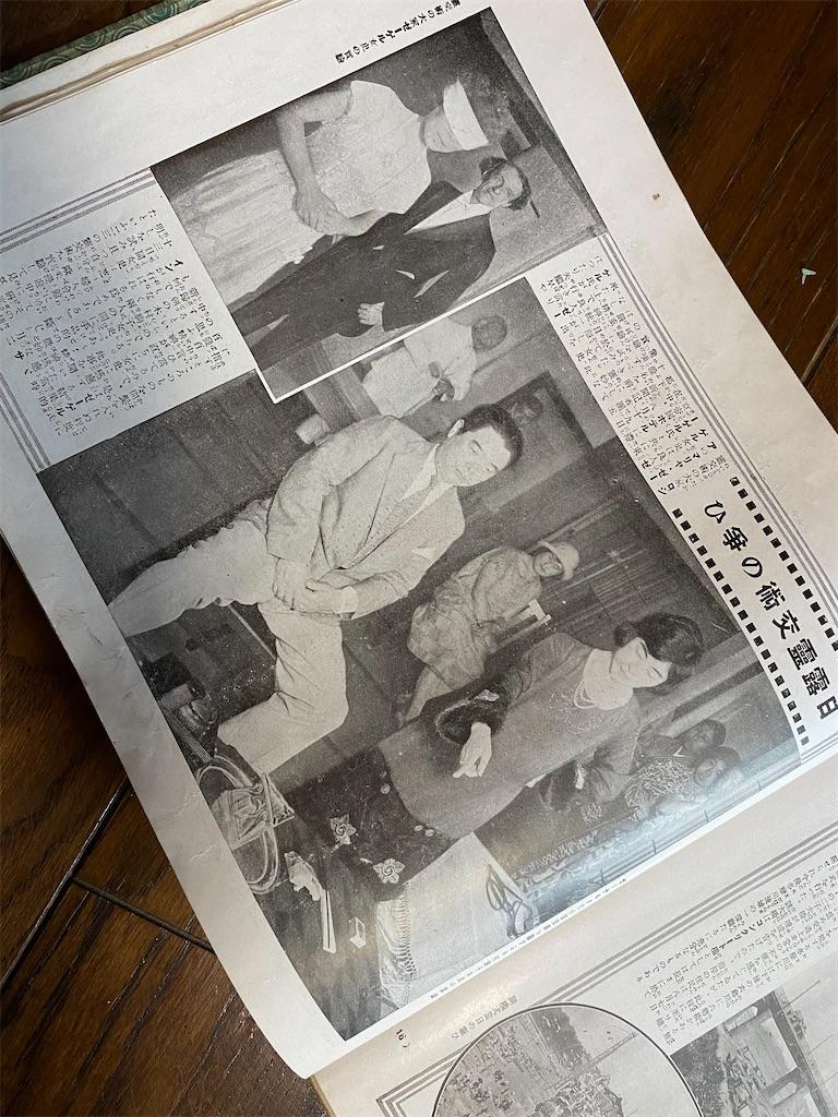 f:id:HIROAKI-ISHIWATA:20210714161654j:image