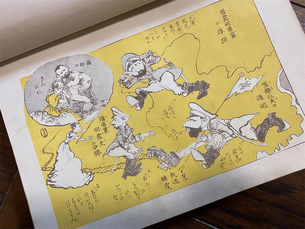 f:id:HIROAKI-ISHIWATA:20210714161700j:image