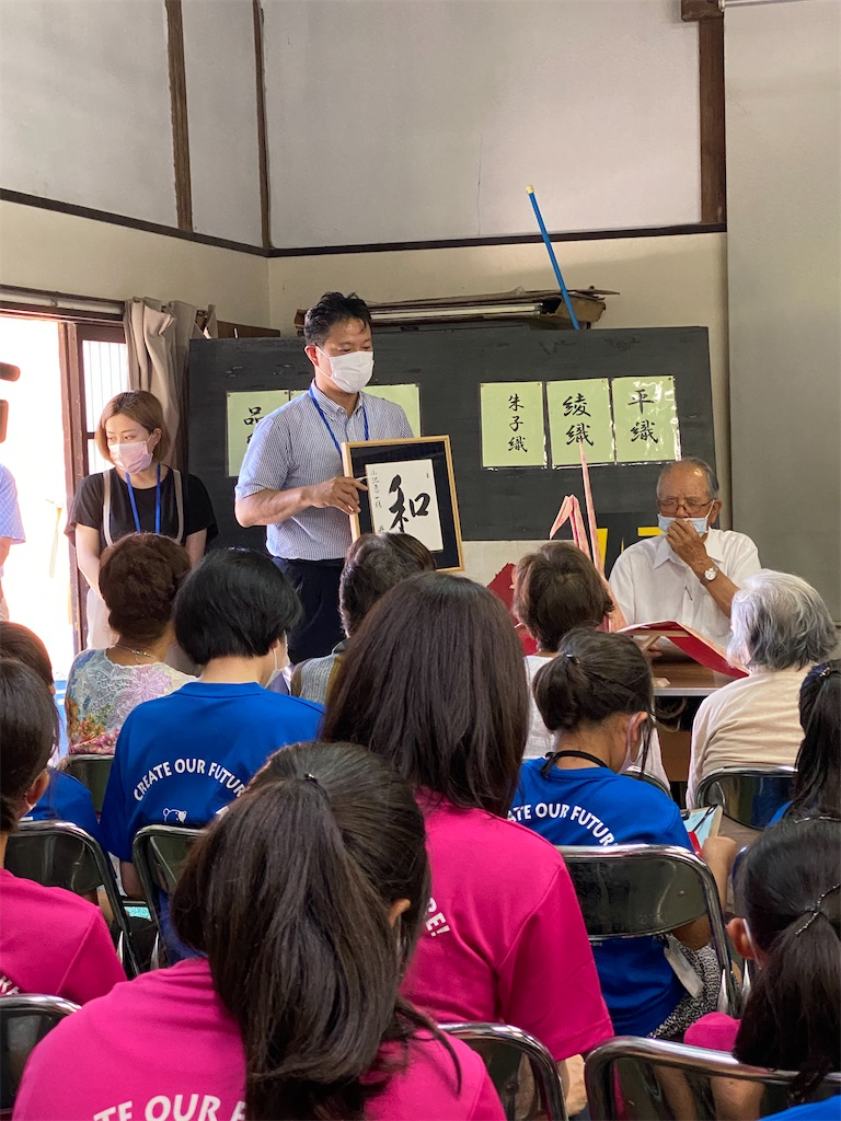 f:id:HIROAKI-ISHIWATA:20210717183416j:image