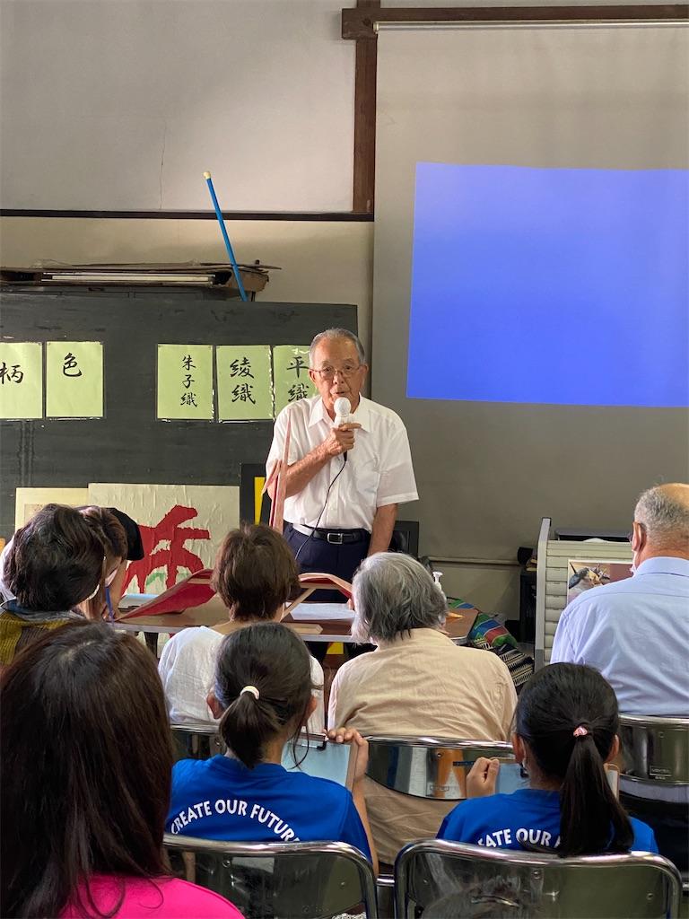 f:id:HIROAKI-ISHIWATA:20210717183503j:image