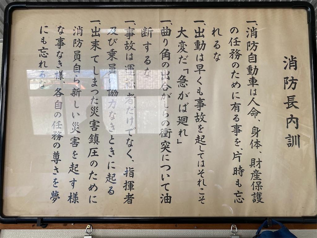 f:id:HIROAKI-ISHIWATA:20210718104240j:image