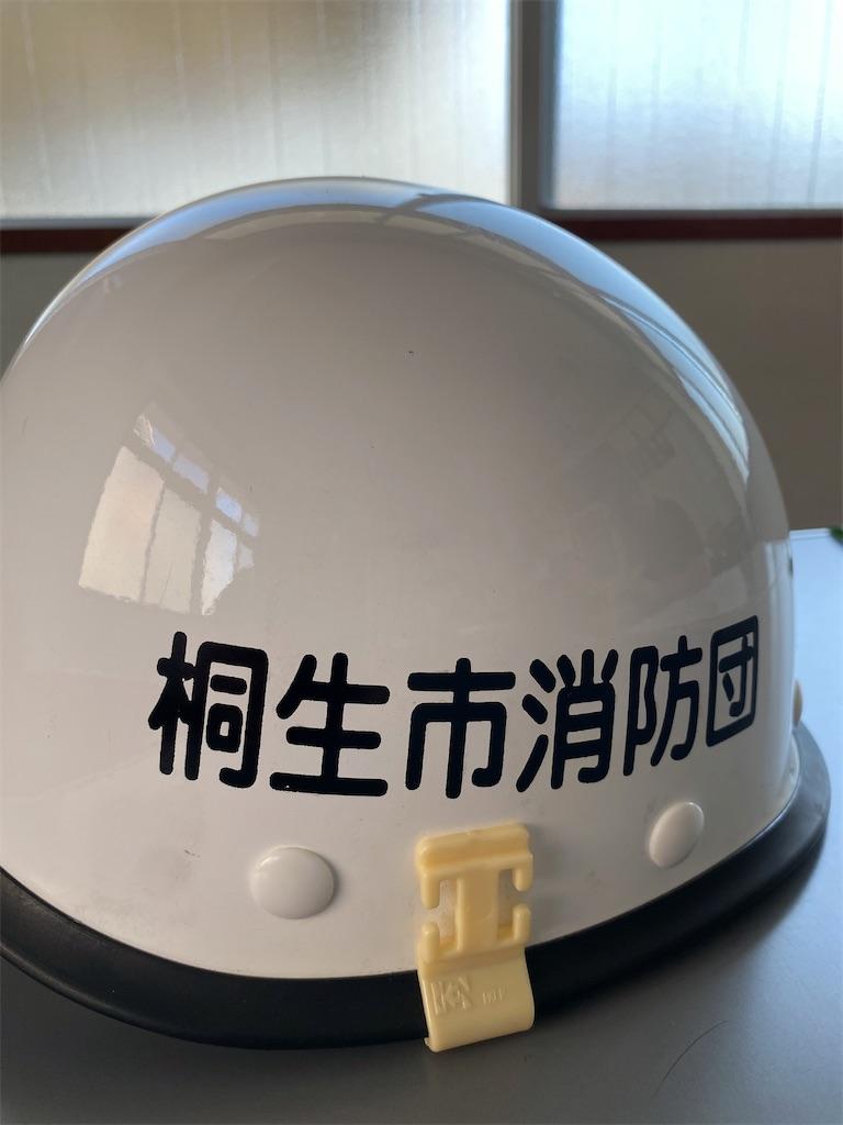 f:id:HIROAKI-ISHIWATA:20210718104247j:image