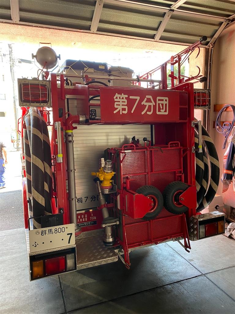 f:id:HIROAKI-ISHIWATA:20210718104256j:image