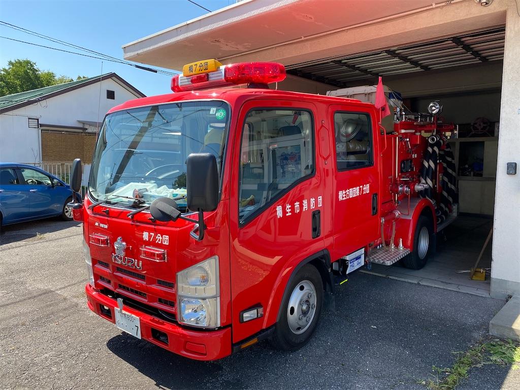 f:id:HIROAKI-ISHIWATA:20210718104315j:image