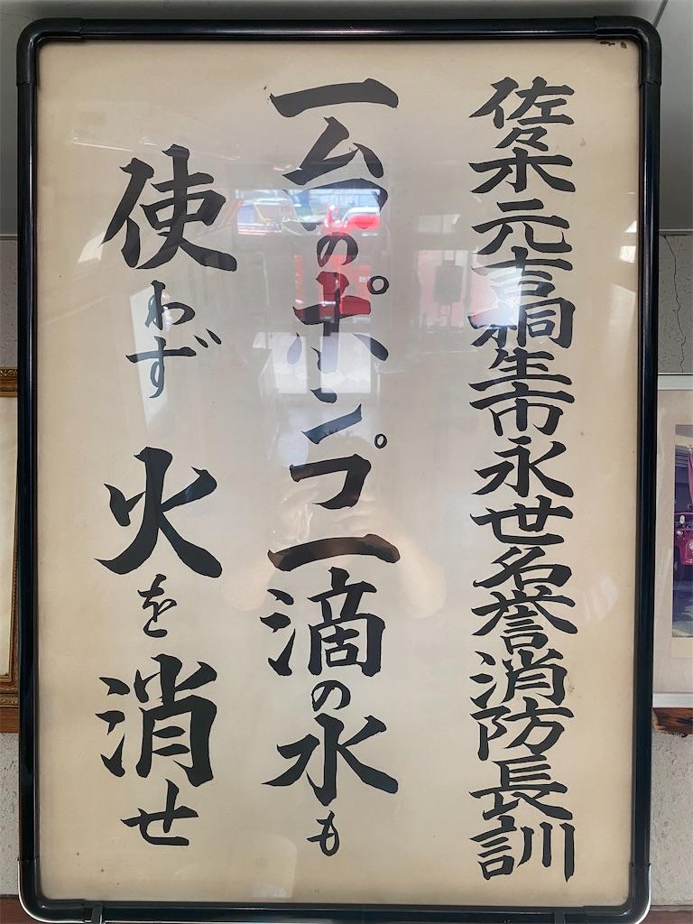 f:id:HIROAKI-ISHIWATA:20210718104343j:image