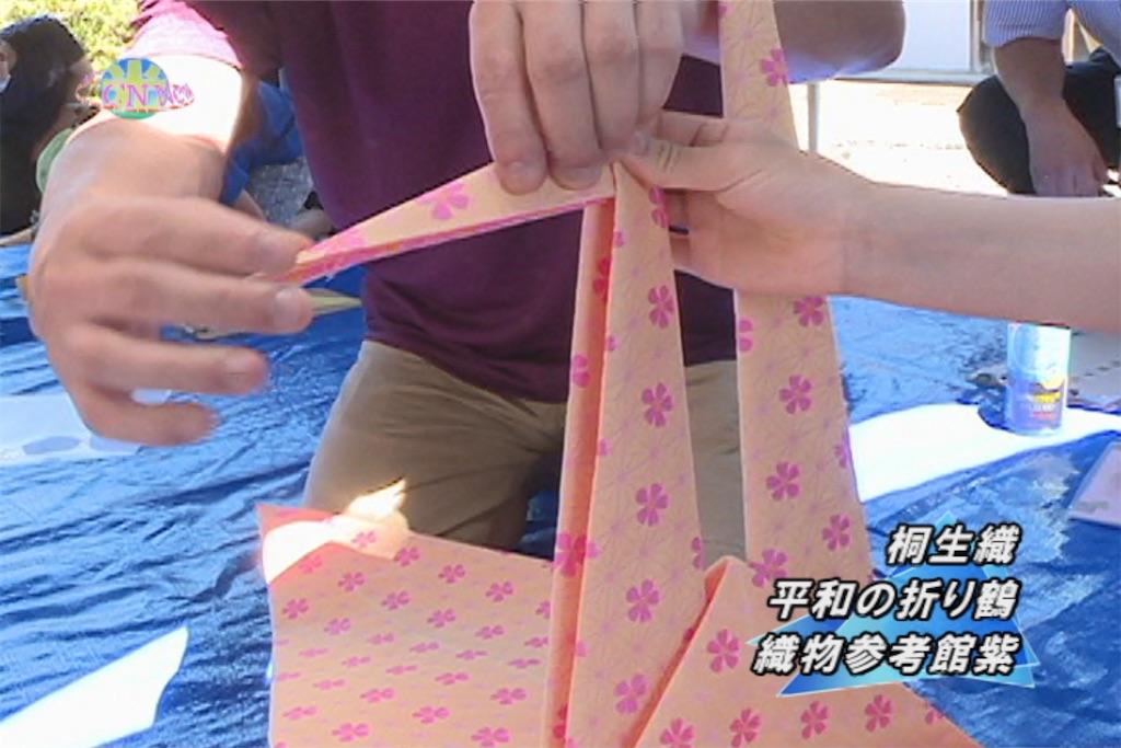 f:id:HIROAKI-ISHIWATA:20210719160711j:image