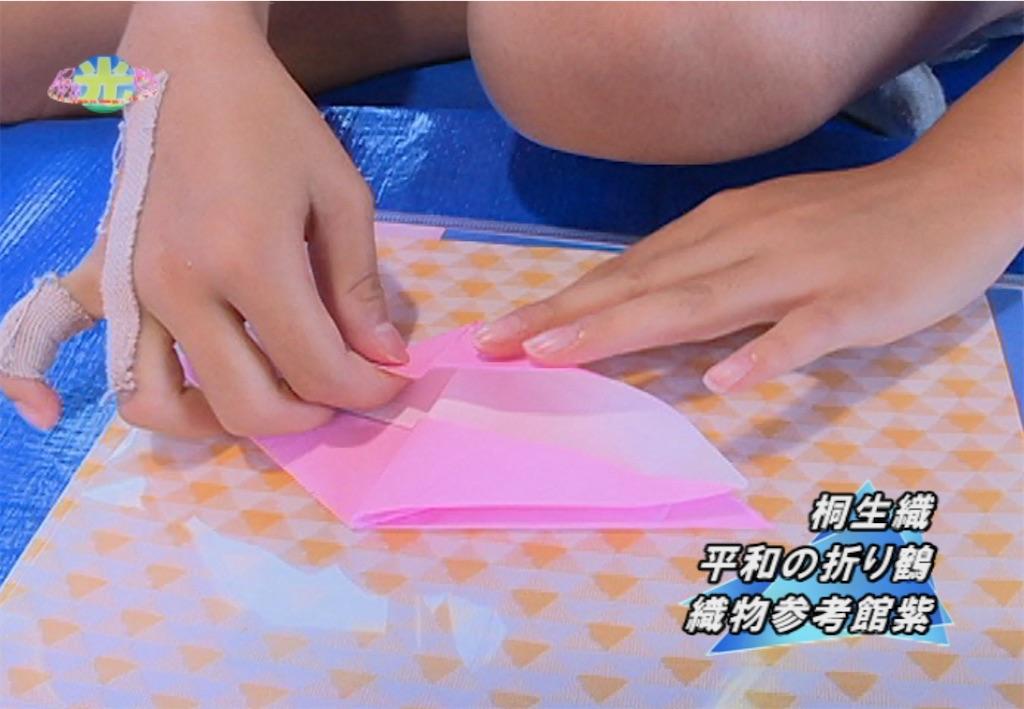 f:id:HIROAKI-ISHIWATA:20210719160722j:image