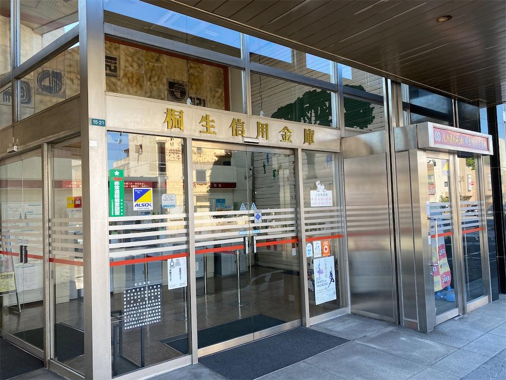 f:id:HIROAKI-ISHIWATA:20210719160743j:image