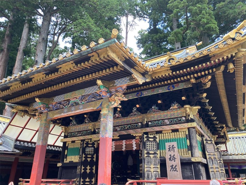 f:id:HIROAKI-ISHIWATA:20210724220529j:image