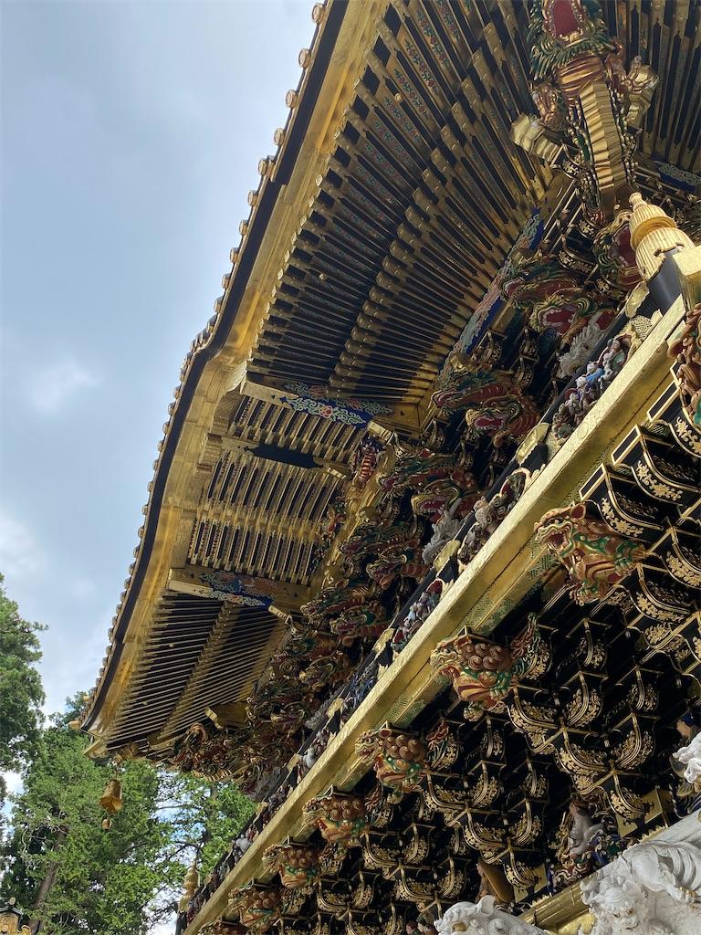 f:id:HIROAKI-ISHIWATA:20210724220657j:image