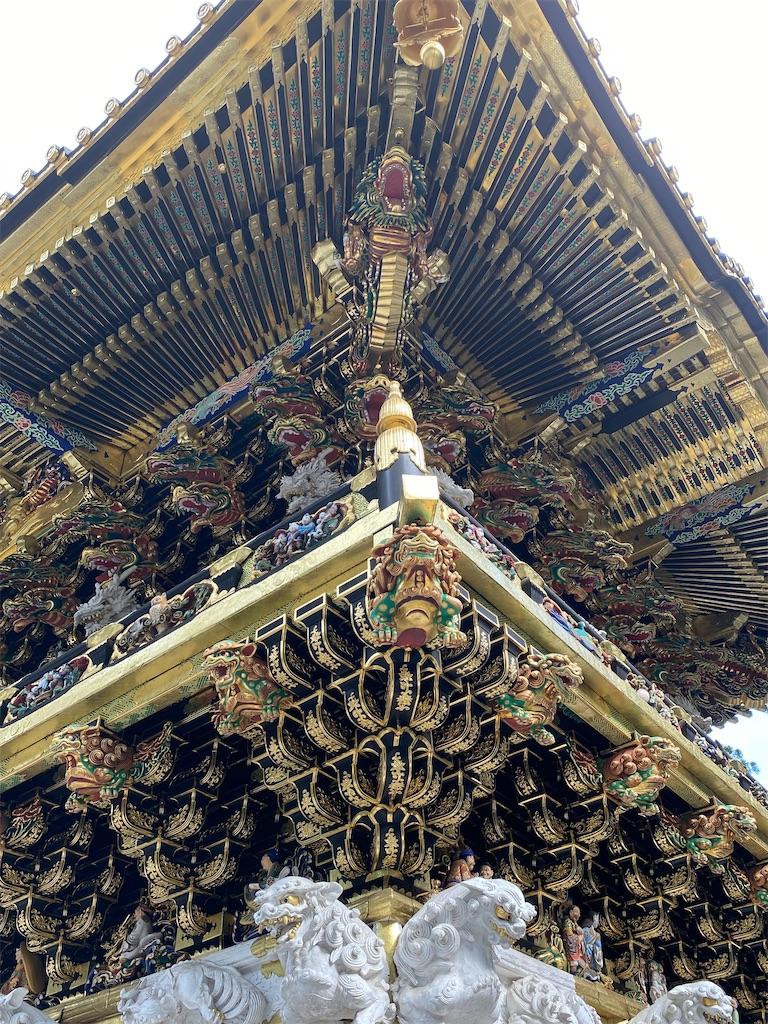 f:id:HIROAKI-ISHIWATA:20210724220810j:image