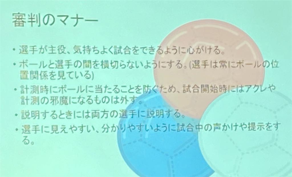 f:id:HIROAKI-ISHIWATA:20210725172614j:image