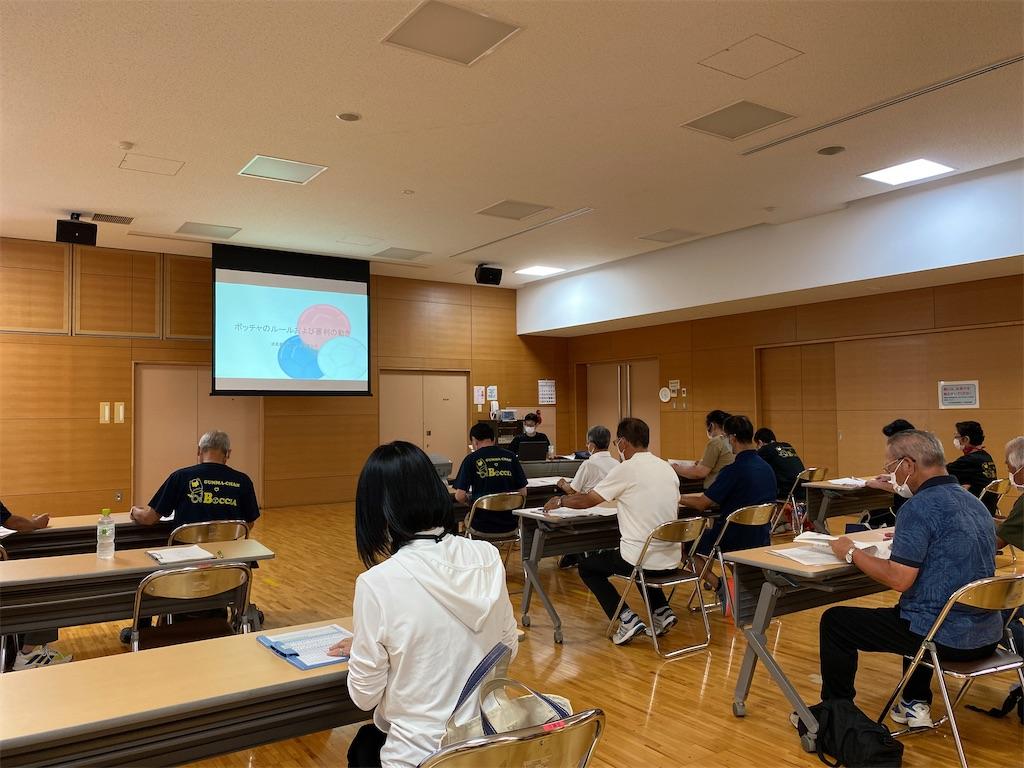 f:id:HIROAKI-ISHIWATA:20210725172710j:image